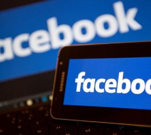 Facebook ahora avisará cuando aparezcan fotos tuyas en la red