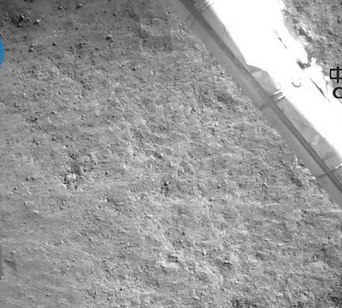 China hizo historia al poner una sonda en la cara oculta de la Luna